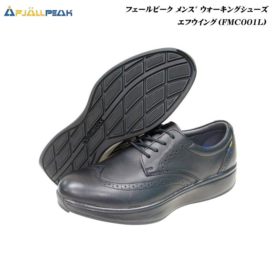 FJALL PEAK/フェールピーク/FMC001L/エフウイング/メンズ/靴/ウォーキング/エバニューMBT靴シューズ//MBTシューズ