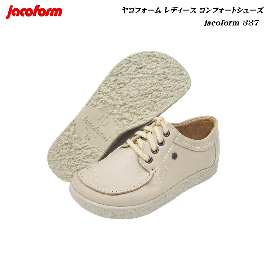 [並行輸入品] YC337ドイツ 格安 ビオライン社 の健康靴 ヤコフォーム レディース コンフォート YC337 靴 シューズ サンドベージュ jacoform 337