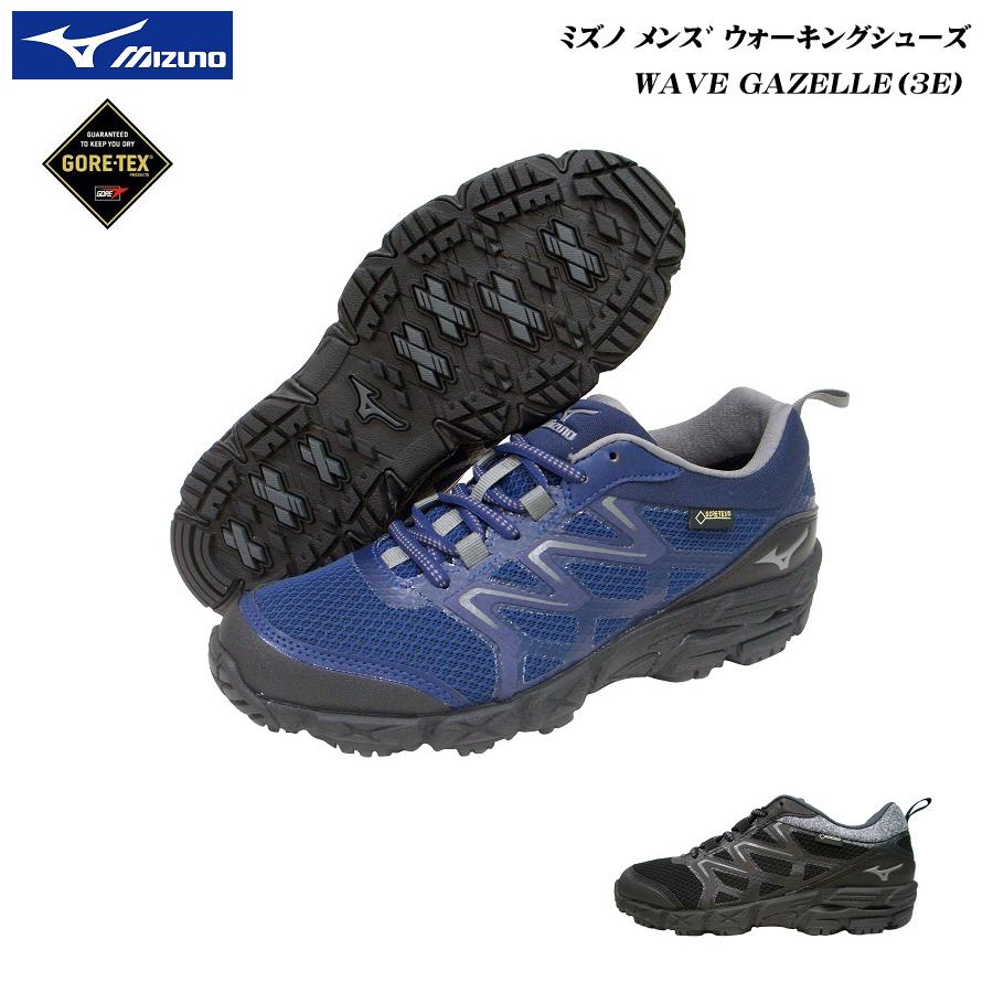 ミズノ/ウエーブガゼル/メンズ/ウォーキングシューズ/WAVE GAZELEE/mizuno/B1GA170209/B1GA170214/GORE-TEX/ゴアテックス搭載/山歩き対応