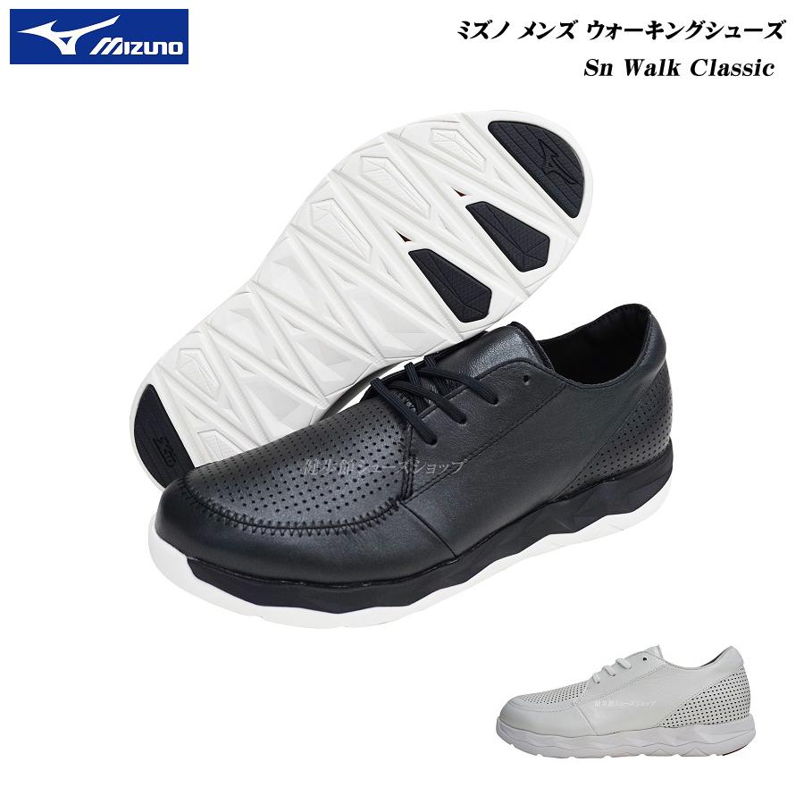 ミズノ/メンズ/ウォーキングシューズ/Sn Walk Classic/mizuno/B1GE184101/B1GE184190/ミズノウェーブ搭載/