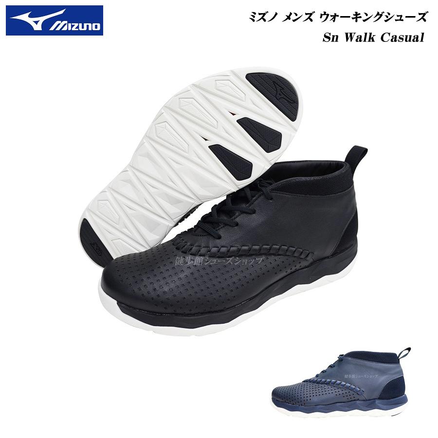 ミズノ/メンズ/ウォーキングシューズ/Sn Walk Casual/mizuno/B1GE184209/B1GE184214/ミズノウェーブ搭載/