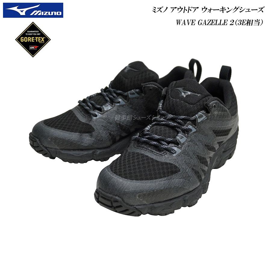 ミズノ/ウォーキングシューズ/ウェーブガゼル2/3E相当/ブラック/B1GE200209/mizuno/ゴアテックス搭載/