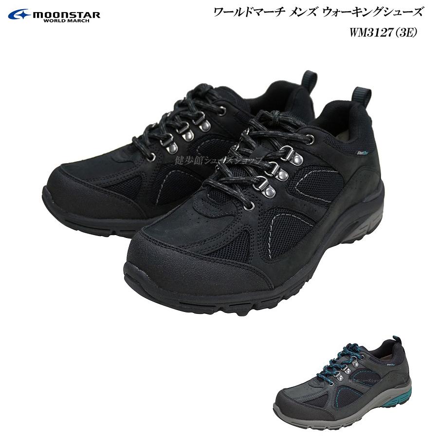 【最大3,000円OFFクーポン♪】ワールドマーチ/メンズ/靴/WM3127/WM-3127/3E/ウォーキングシューズ/WORLD MARCH Walking Shoes