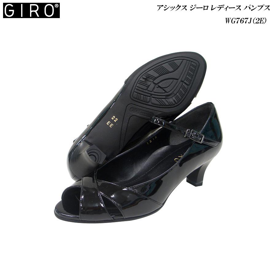 アシックス ジーロ レディース 靴【WG767J】WG-767J(E90)GIRO asics pedala ペダラ