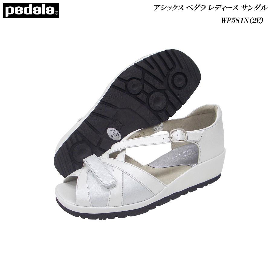 【スーパーSALE】アシックス ペダラ レディース 靴WP581N WP-581NGIRO asics pedala ペダラ