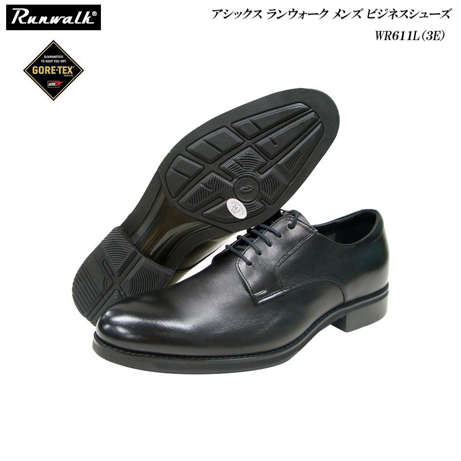 【最大3,000円OFFクーポン♪】アシックス/ランウォーク/メンズ/ビジネスシューズ/靴/WR611L/WR-611L/3E/ブラック/asics/Runwalk/プレーントゥ/