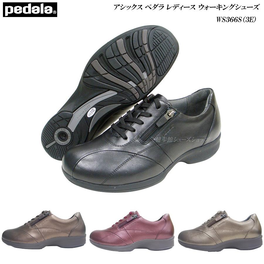 アシックス/ペダラ/レディース/ウォーキングシューズ/靴/WS366S/WS-366S/3E/カラー4色/asics walking/pedala