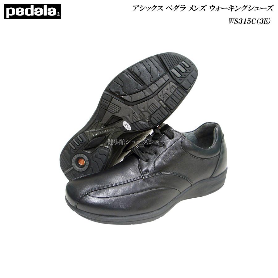 アシックス/ペダラ/メンズ/ウォーキングシューズ/靴/WS315C/ブラック/3E/pedala/asics walking