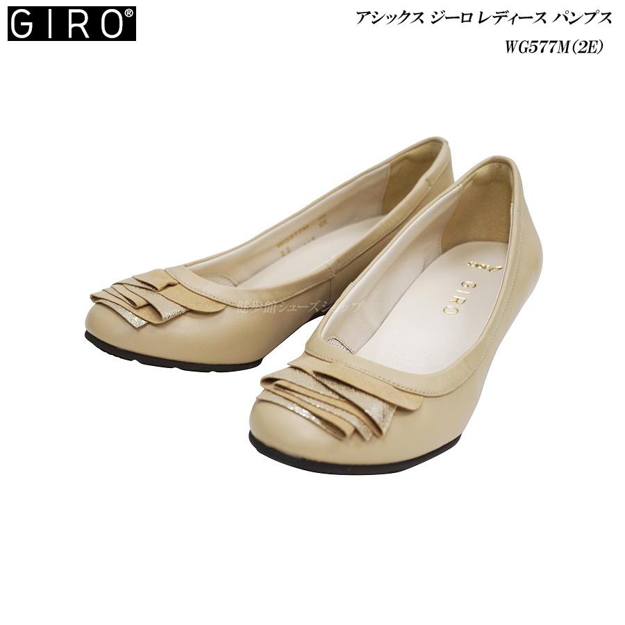 アシックス/ジーロ/レディース/靴/WG577M/WG-577M/ベージュ/EE/2E(ラウンド)/asics/GIRO/