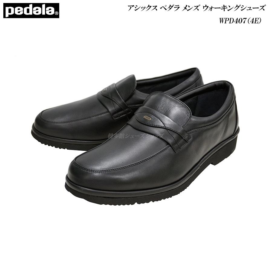 【最大3,000円OFFクーポン♪】アシックス/ペダラ/メンズ/ウォーキングシューズ/靴/WPD407/ブラック/4E/ラウンド/pedala/asics walking