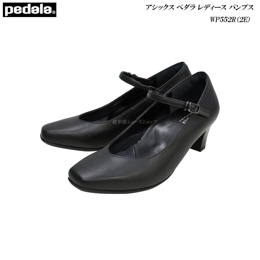 アシックス/ペダラ/レディース/靴/WP552R/WP-552R/ブラック/EE/2E(スクエア)/asics/pedala/