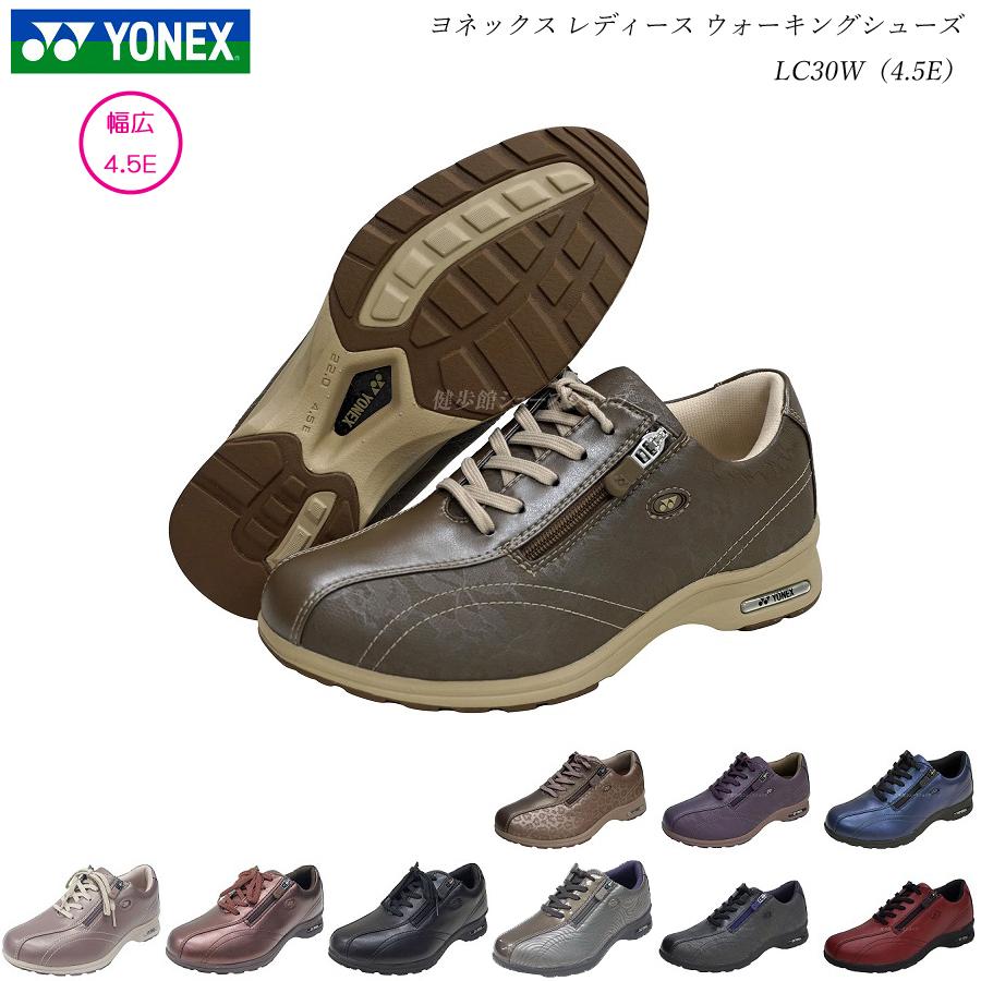 ヨネックス ウォーキングシューズ レディース 靴 LC30W LC-30W 4.5E カラー10色 YONEX パワークッション SHWLC30W SHWLC-30W ひざ