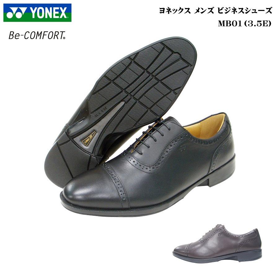 ヨネックス/パワークッション/メンズ/ビジネスウォーキングシューズ/ビーコンフォート/MB01/MB-01/3.5E/YONEX Power Cushion Walking Shoes/Be-COMFORT