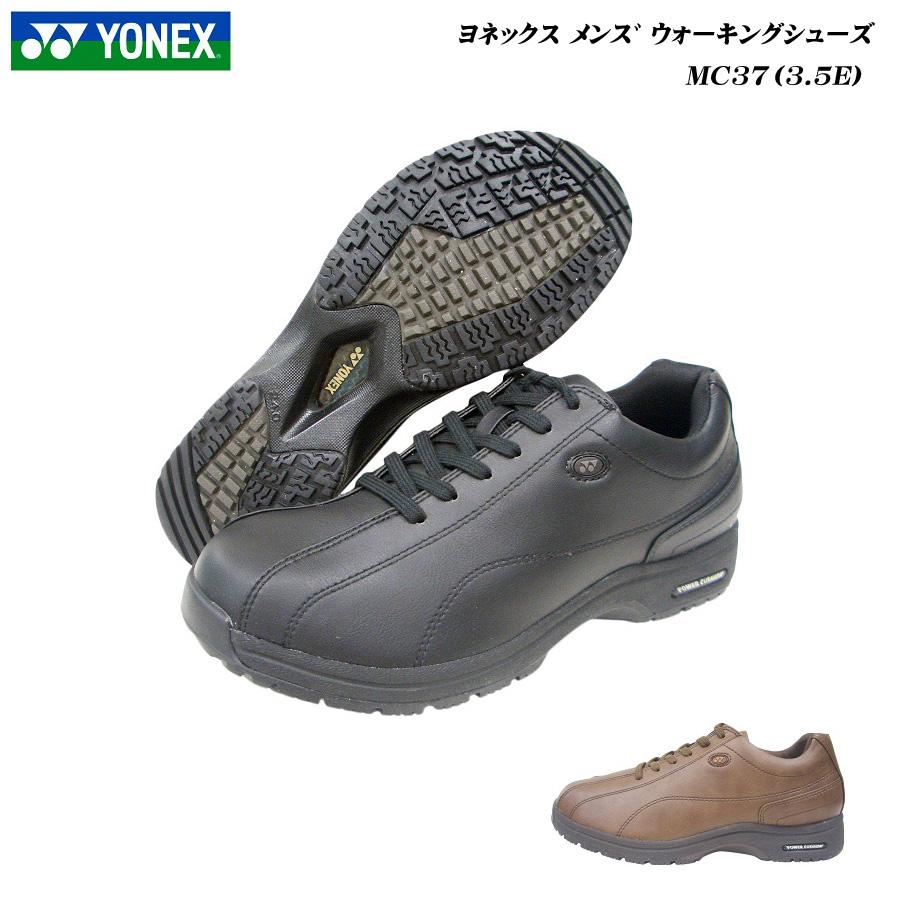 【最大3,000円OFFクーポン♪】ヨネックス/ウォーキングシューズ/メンズ/靴/MC-37/MC37/ブラック/ダークブラウン/YONEX/パワークッション/防滑ソール