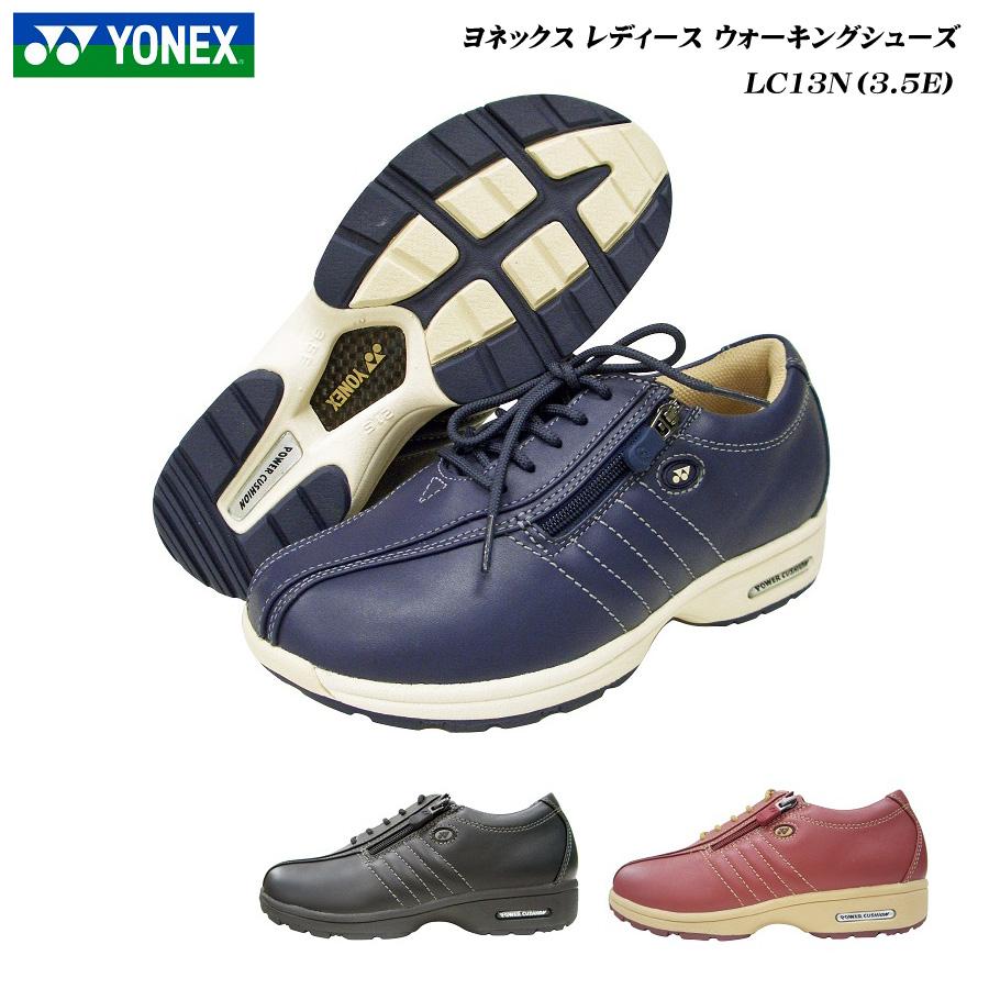 ヨネックス/ウォーキングシューズ/レディース/靴/LC13N/LC-13N/ワインレッド/ブラック/ネイビーブルー/3.5E/パワークッション/YONEX Power Cushion Walking Shoes