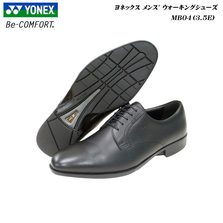 ヨネックス/パワークッション/メンズ/ビジネスウォーキングシューズ/ビーコンフォート/MB04/MB-04/3.5E/YONEX Power Cushion Walking Shoes/Be-COMFORT