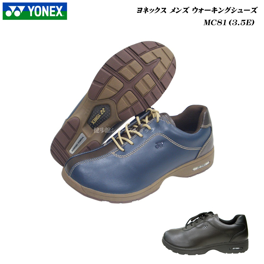 ヨネックス/ウォーキングシューズ/メンズ/靴/MC81/MC-81/カラー2色/3.5E/パワークッション/YONEX/Power Cushion Walking Shoes