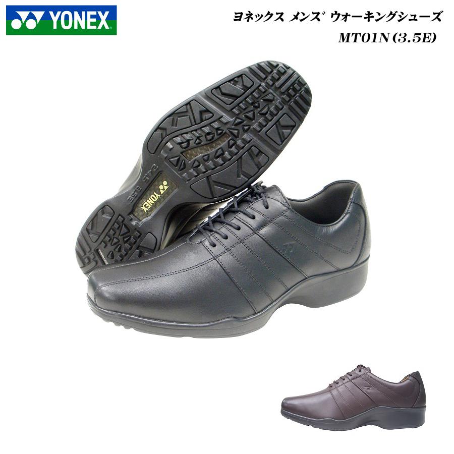 【最大3,000円OFFクーポン♪】ヨネックス/パワークッション/ウォーキングシューズ/メンズ/靴/MT01N/MT-01N/3.5E/全2色/YONEX/Power/Cushion/Walking/Shoes