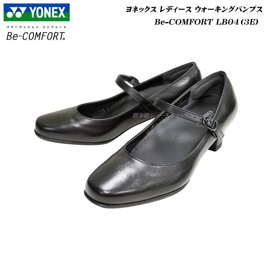 ヨネックス/パワークッション/レディース/ウォーキング/シューズ/パンプス/ビーコンフォート/LB04/LB-04/3E/YONEX Power Cushion Walking Shoes/Be-COMFORT