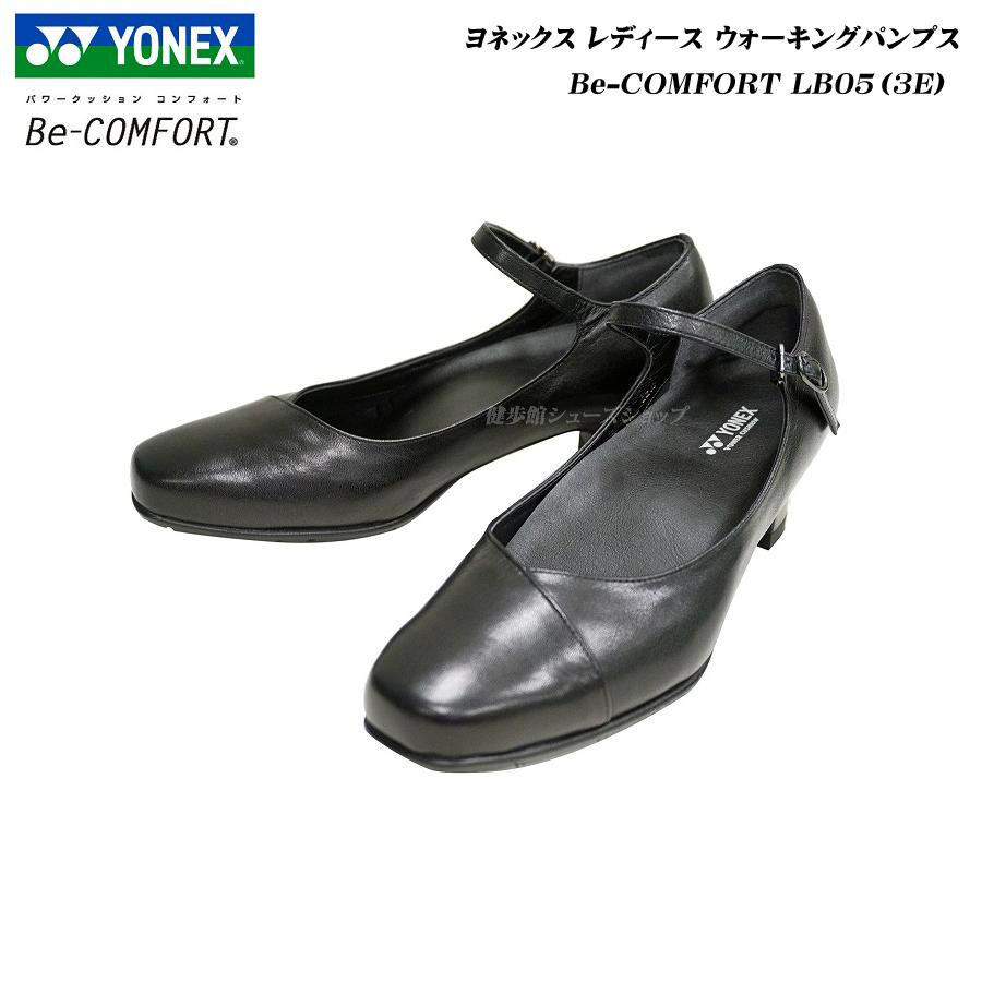 ヨネックス/パワークッション/レディース/ウォーキング/シューズ/パンプス/ビーコンフォート/LB05/LB-05/3E/YONEX Power Cushion Walking Shoes/Be-COMFORT