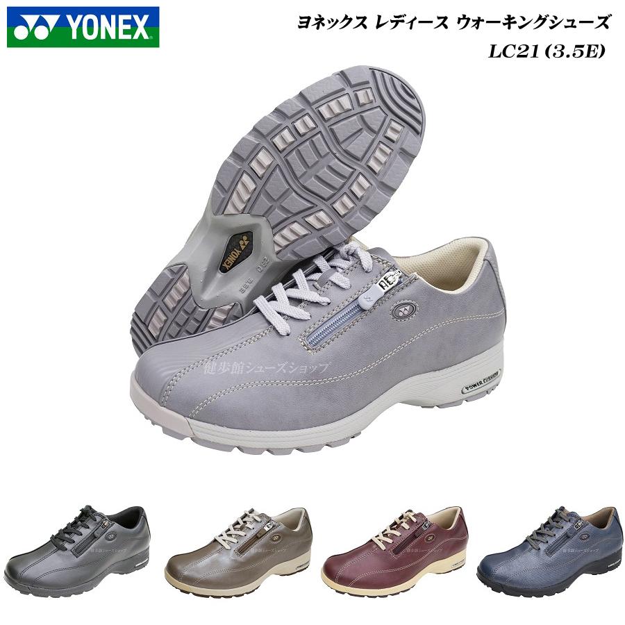 上等な ヨネックス/ウォーキングシューズ/レディース/靴/LC21/LC-21 Power Cushion/全5色/3.5E Walking/パワークッション/YONEX Power Cushion Walking Shoes, コユグン:63ab546d --- nyankorogari.net