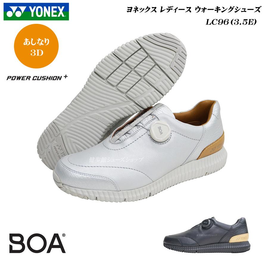 ヨネックス/パワークッション/ウォーキングシューズ/レディース/靴/LC96/LC-96/3.5E/カラー2色/YONEX Power Cushion Walking Shoes