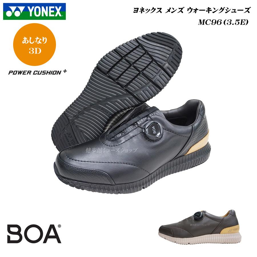 ヨネックス/ウォーキングシューズ/メンズ/靴/MC96/MC-96/カラー2色/3.5E/パワークッション/YONEX Power Cushion Walking Shoes