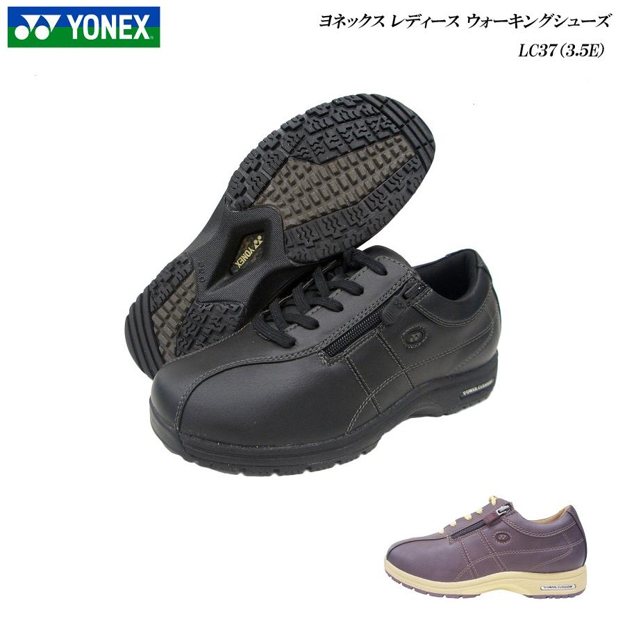 【最大3,000円OFFクーポン♪】ヨネックス/ウォーキングシューズ/レディース/靴/LC37/LC-37/ブラック/プラム/3.5E/パワークッション/YONEX Power Cushion Walking Shoes