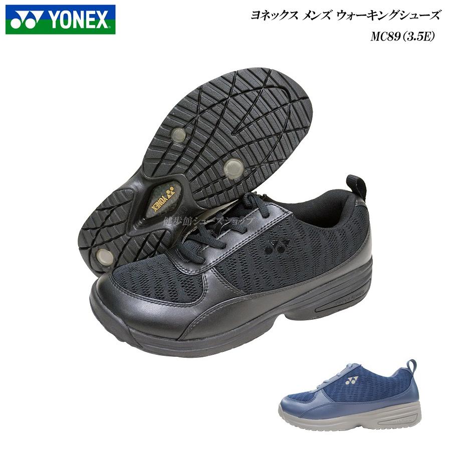 SALEセール 新設計 テフロン加工メッシュ 撥水加工 ヨネックス ウォーキングシューズ 人気上昇中 メンズ パワークッション 3.5E MC89 SHWMC89 SHWMC-89 今ダケ送料無料 靴 YONEX カラー3色 MC-89