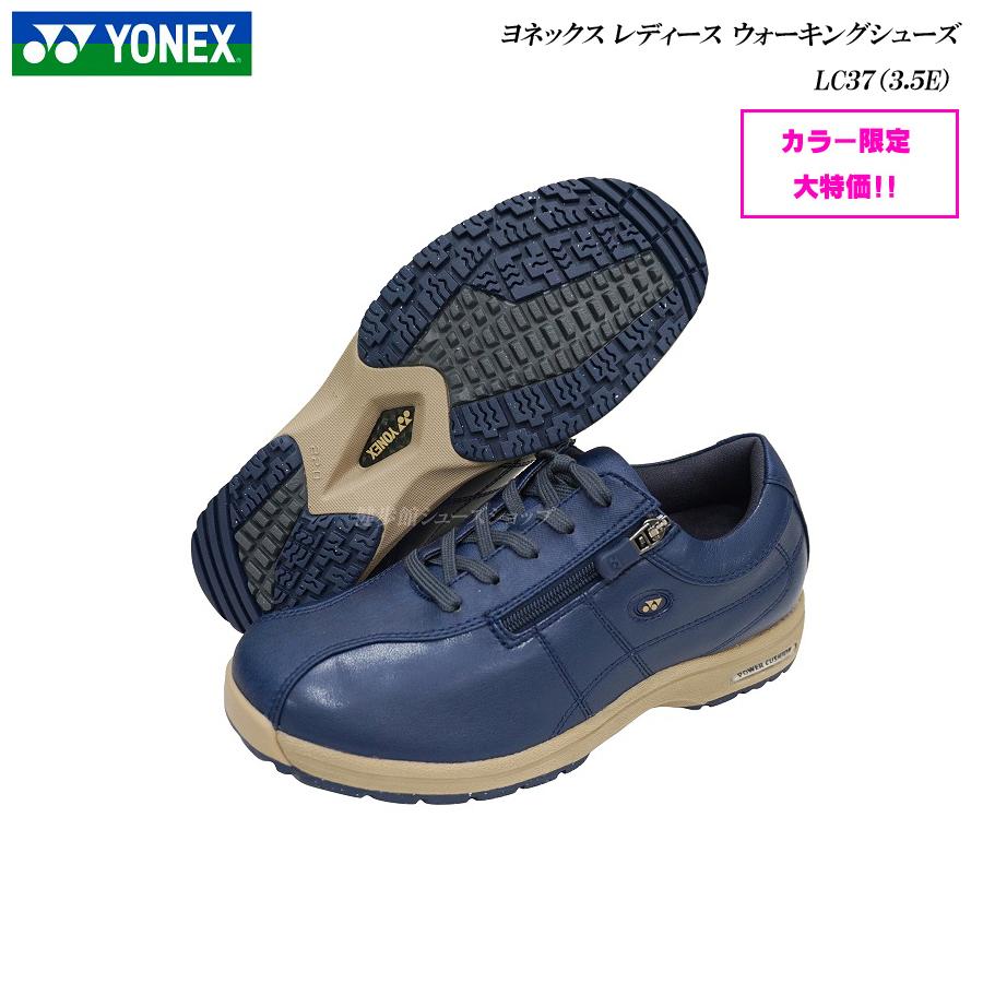 ヨネックス/ウォーキングシューズ/レディース/靴/LC37/LC-37/ネイビーブルー/3.5E/パワークッション/YONEX Power Cushion Walking Shoes