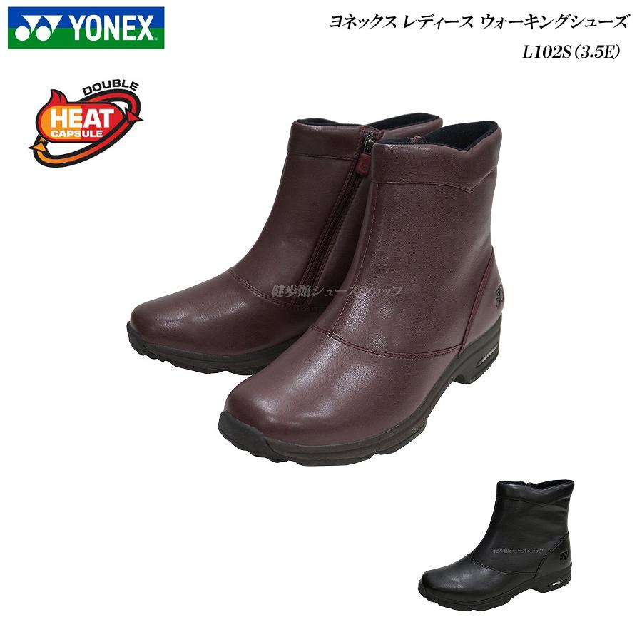 ヨネックス/ウォーキング/シューズ/レディース/靴/ブーツ/L102S/L-102S/3.5E/全2色/パワークッション/YONEX Power Cushion Walking Shoes