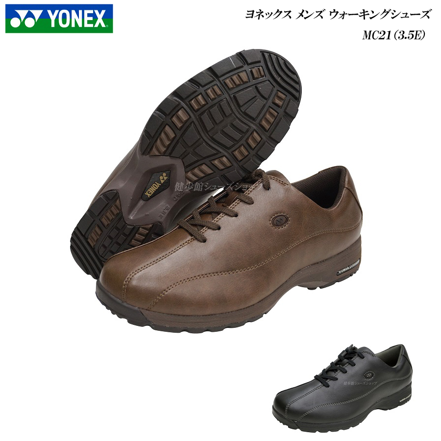 ヨネックス/ウォーキングシューズ/メンズ/靴/MC21/MC-21/カラー2色/3.5E/パワークッション/YONEX Power Cushion Walking Shoes