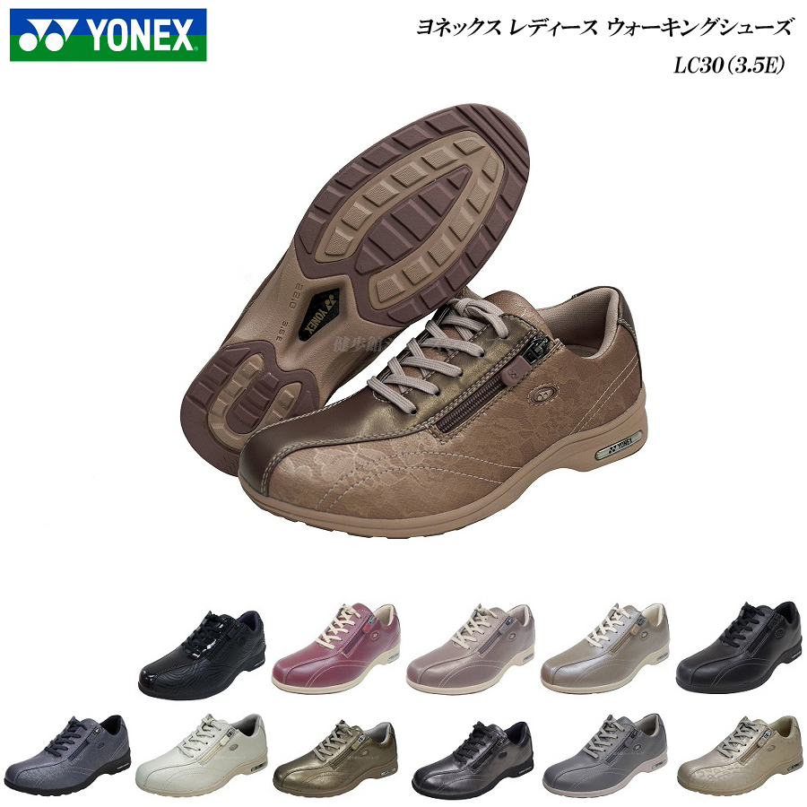【最大3,000円OFFクーポン♪】ヨネックス/パワークッション/ウォーキングシューズ/レディース/靴/LC30/LC-30/3.5E/カラー12色/YONEX Power Cushion Walking Shoes