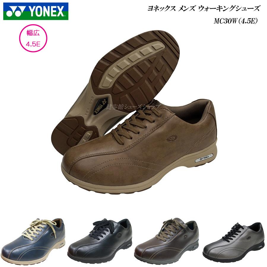 【最大3,000円OFFクーポン♪】ヨネックス/パワークッション/ウォーキングシューズ/メンズ/靴/MC-30W/MC30W/ワイド幅広/4.5E/全5色/YONEX Power Cushion Walking Shoes