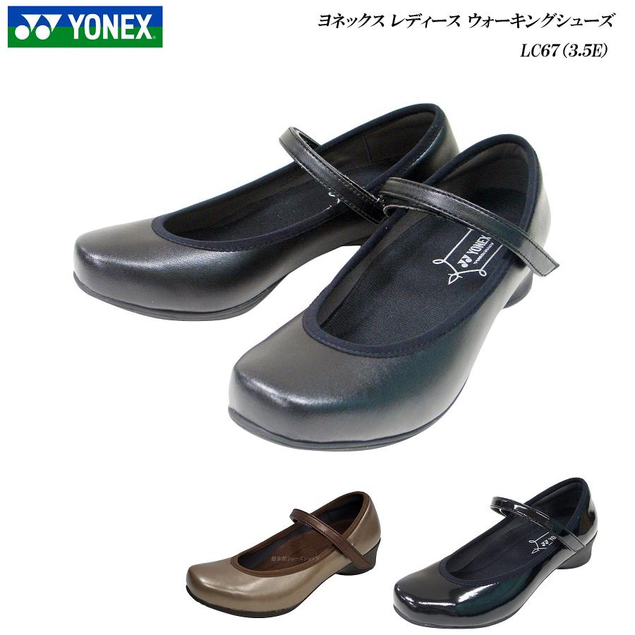 【最大3,000円OFFクーポン♪】ヨネックス/ウォーキングシューズ/レディース/靴/LC67/LC-67/3.5E/カラー3色/パワークッション/YONEX Power Cushion Walking Shoes