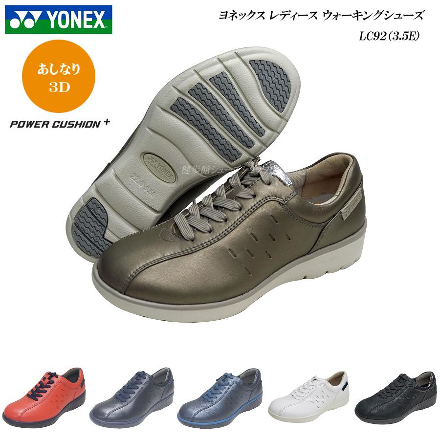 【最大3,000円OFFクーポン♪】ヨネックス/パワークッション/ウォーキングシューズ/レディース/靴/LC92/LC-92/3.5E/カラー6色/YONEX Power Cushion Walking Shoes