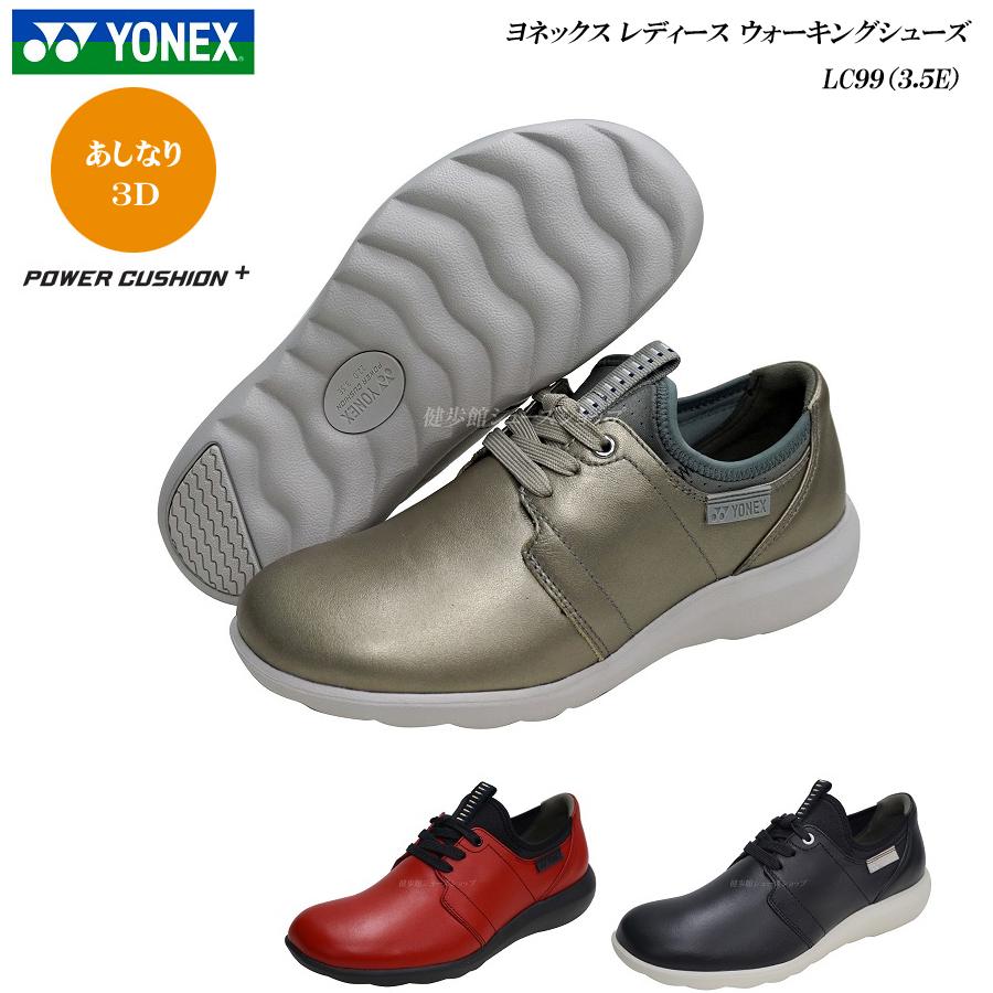 【最大3,000円OFFクーポン♪】ヨネックス/パワークッション/ウォーキングシューズ/レディース/靴/LC99/LC-99/3.5E/カラー3色/YONEX Power Cushion Walking Shoes