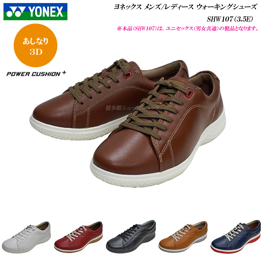 【最大3,000円OFFクーポン♪】ヨネックス/ウォーキングシューズ/メンズ/レディース/靴/SHW107/SHW-107/カラー6色/3.5E/パワークッション/YONEX Power Cushion Walking Shoes