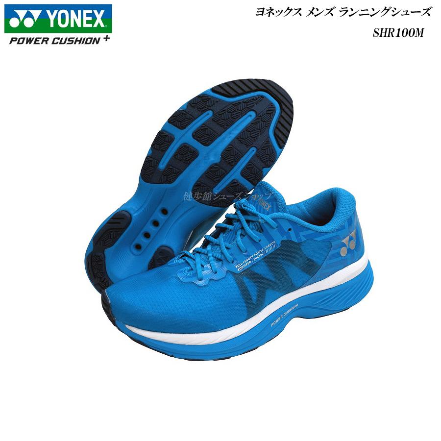 【最大3,000円OFFクーポン♪】ヨネックス/メンズ/ランニングシューズ/セーフラン/SHR100M/SHR-100M/コバルトブルー/靴/パワークッション/YONEX Power Cushion Running Shoes
