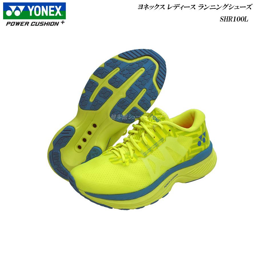 ヨネックス/レディース/ランニングシューズ/セーフラン/SHR100L/SHR-100L/アシッドイエロー/靴/パワークッション/YONEX Power Cushion Running Shoes