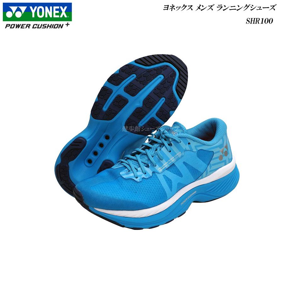 ヨネックス/レディース/ランニングシューズ/セーフラン/SHR100L/SHR-100L/アクアブルー/靴/パワークッション/YONEX Power Cushion Running Shoes