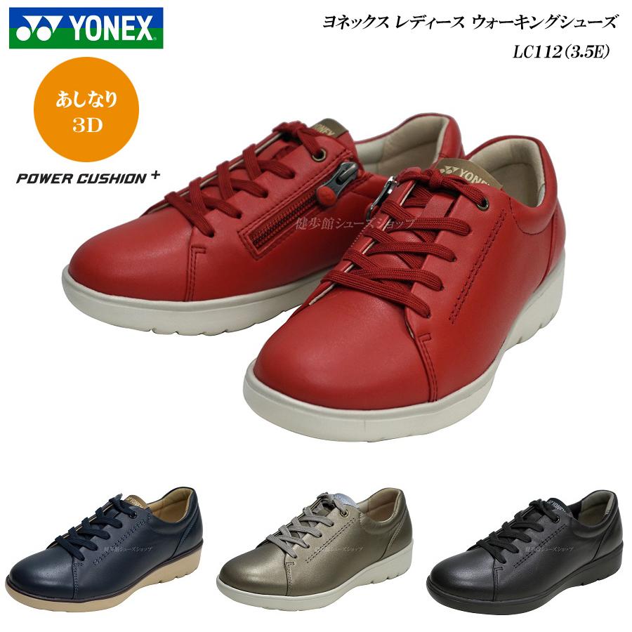 【最大3,000円OFFクーポン♪】ヨネックス/パワークッション/ウォーキングシューズ/レディース/靴/LC112/LC-112/3.5E/カラー4色/YONEX Power Cushion Walking Shoes/