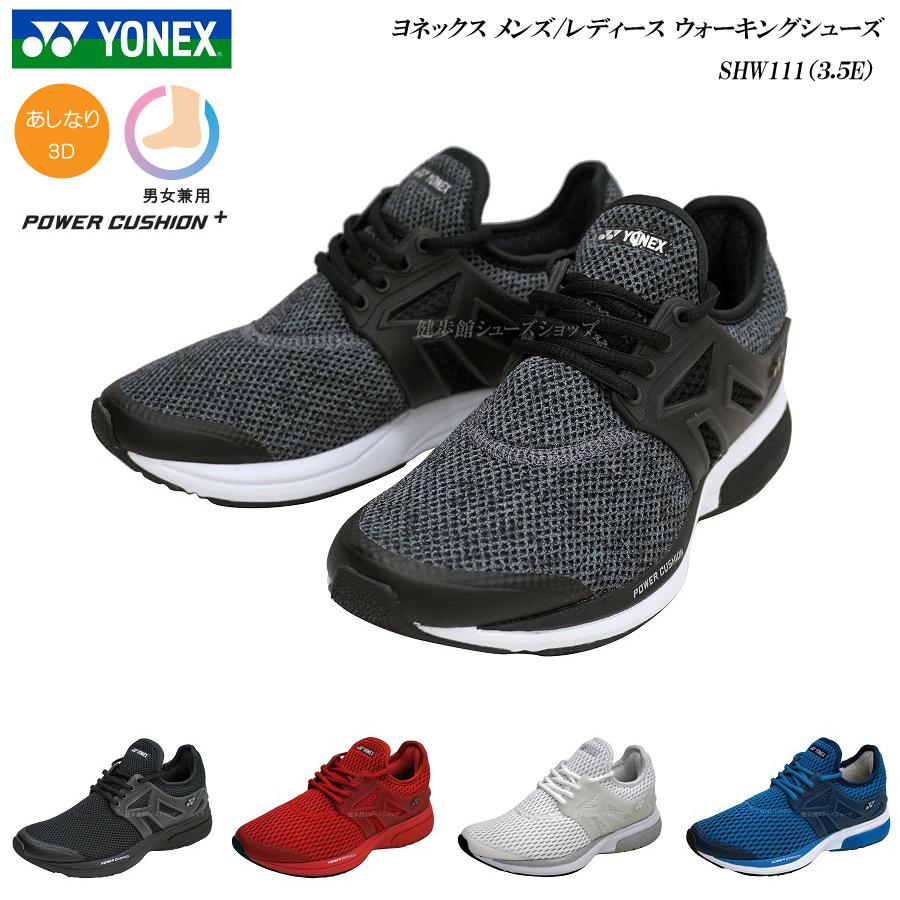 【最大3,000円OFFクーポン♪】ヨネックス/ウォーキングシューズ/メンズ/レディース/靴/SHW111/SHW-111/カラー5色/3.5E/パワークッション/YONEX Power Cushion Walking Shoes