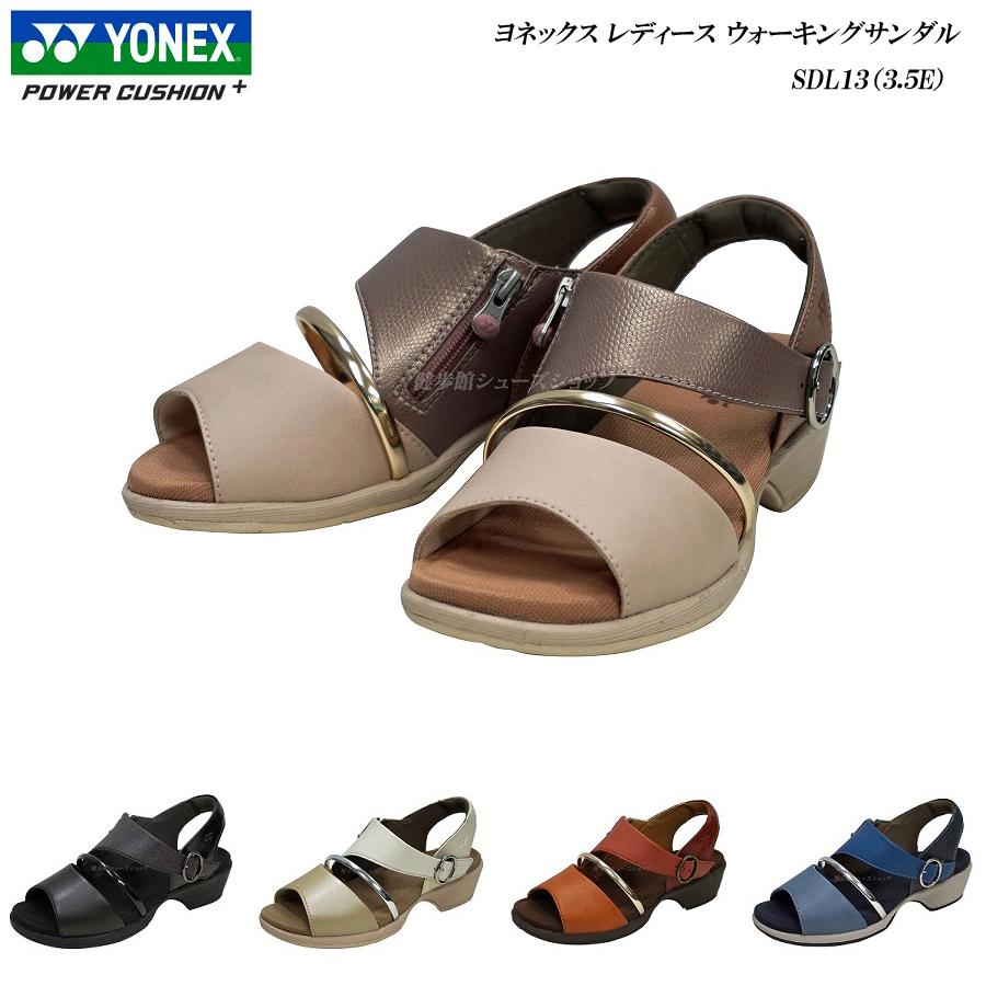 ヨネックス/パワークッション/ウォーキングシューズ/レディース/靴/SDL13/SDL-13/カラー5色/3.5E/YONEX/Power Cushion Walking Shoes/サンダル