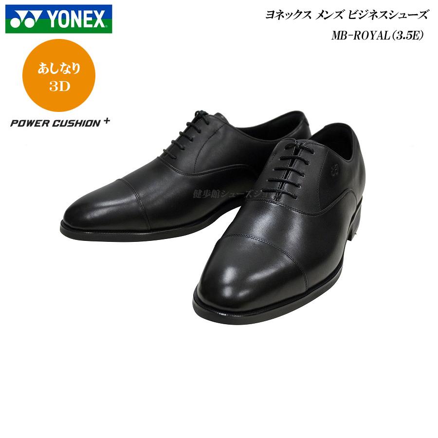 ヨネックス/パワークッション/メンズ/ビジネスウォーキングシューズ/ビーコンフォート/MB-ROYAL/3.5E/YONEX Power Cushion Walking Shoes/Be-COMFORT