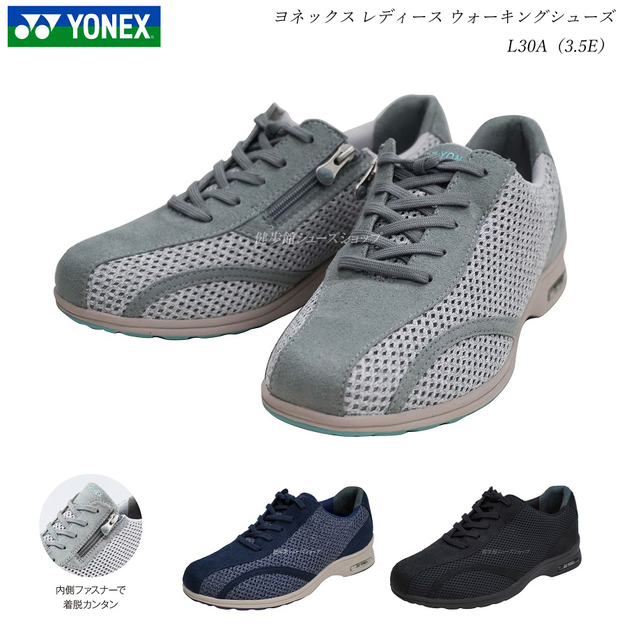 【最大3,000円OFFクーポン♪】ヨネックス/パワークッション/ウォーキングシューズ/レディース/靴/L30A/SHWL30A/3.5E/カラー3色/YONEX Power Cushion Walking Shoe/LC30/