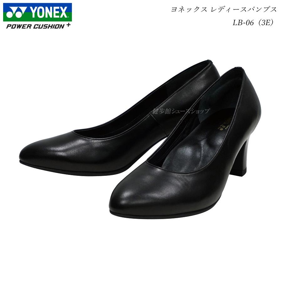 ヨネックス/パワークッション/レディース/ウォーキング/シューズ/パンプス/ビーコンフォート/LB06/LB-06/ブラック/3E/YONEX Power Cushion Walking Shoes/Be-COMFORT