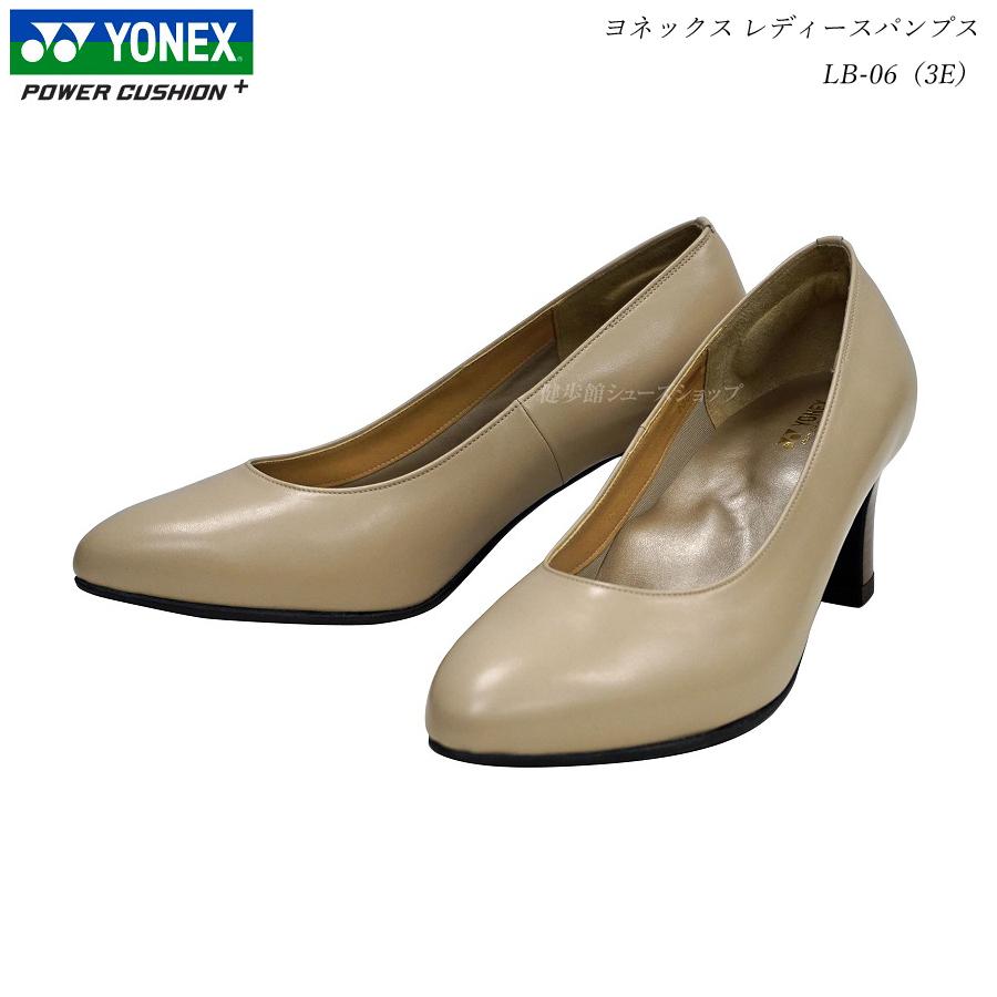 【最大3,000円OFFクーポン♪】ヨネックス/パワークッション/レディース/ウォーキング/シューズ/パンプス/ビーコンフォート/LB06/LB-06/ベージュ/3E/YONEX Power Cushion Walking Shoes/Be-COMFORT
