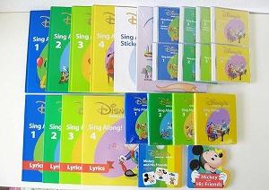 【お値下】◆シングアロングセット【2007年】ブラシアート版 ◆ディズニー英語システム【中古】ワールドファミリー DWE 英語教材 幼児教材 子供教材 知育教材