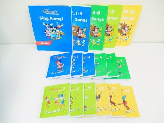 【新着】◆シングアロング【DVD最新映像版】DVD全12巻◆ディズニー英語システム【中古】ワールドファミリー DWE 英語教材 幼児教材 子供教材 知育教材【送料無料】